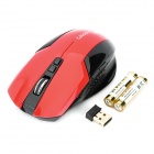 LingDu L528 2.4GHz 1600dpi 7D Button Wireless Optical Mouse - Black + Red (2 x AAA)