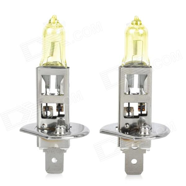 DianZi H1 100W 860lm Yellow Light Car Halogen Lamps - Yellow + Silver (DC 12V / 2 PCS)