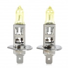 DianZi H1 55W 860lm Yellow Light Car Halogen Lamps - Yellow + Silver (DC 12V / 2 PCS)