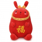 TongYu A0040 Cute Lucky Rabbit Style PP Cotton + Plush Toy - Red + Yellow