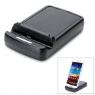 Mini Charging & Data Transmission Dock Cradle w/ Cable for Samsung Galaxy Note 2/N7100 - Black