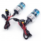 H11 35W 3200lm 6000K HID White Light Xenon Headlamps (Pair)