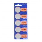 SONY CR2430 3V 1000mAh Lithium Button Battery (5 PCS)