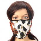 Cool Style Outdoor Sports Face Mask - White + Orange + Black
