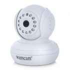 "WX617 1/4"" CMOS 300KP Wireless Security IP Network Camera w/ Wi-Fi / 13-LED IR Night Vision - White"