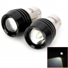 SENCART BAZ15D 3W 200lm 7000K White Light Car Lamps Bulbs - Black (DC 12~24V / Pair)