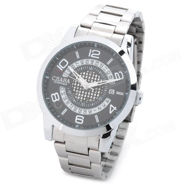 CJABA GA9011-B Fashion Man's Stainless Steel Mechanical Analog Wrist Watch w/ Calendar - Black