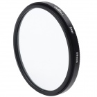 Premium 8x/8-Point Cross Starburst Lens Filter (58mm)