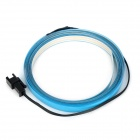 Flexible 2-Mode Blue Light EL Strip - Blue + Black (250cm / DC 12V)