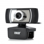 AONI BNT B1 Compact PC Camera USB Webcam w/ Microphone - Black