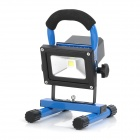 Rechargeable Portable 10W 900lm 6000k LED White Light Flood Lamp - Blue (110~240V / DC 12V / 24V)