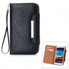 KALAIDENG Protective PU Leather Case w/ Card Slots / Lanyard for Samsung Galaxy Note 2 N7100 - Black