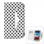 Polka Dot Style Protective PU Leather Case w/ Card Slots for Samsung N7100 - Black + White