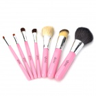 EMILY Makeup Brushes Set w/ Elegant Carrying Case - Pink (7PCS)