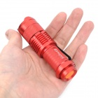 Sipik SK68-3W 160lm 1-Mode Zooming Flashlight w/ Compass - Red (1 x AA / 14500)