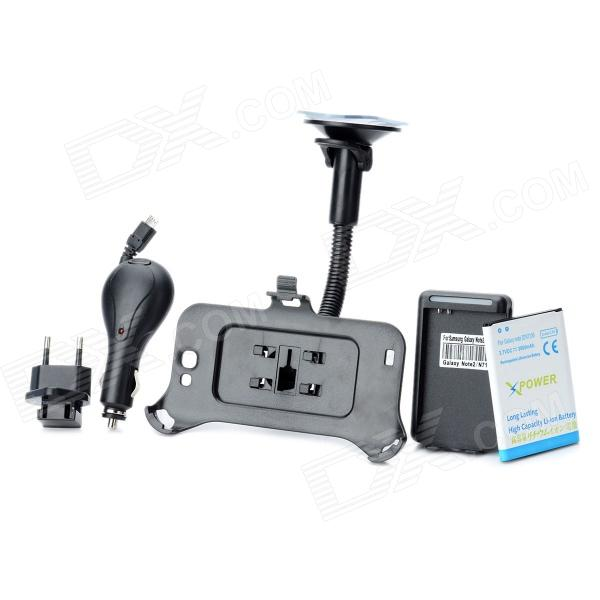 6-in-1 Car Mount + Battery + Charging Station + Car Charger Set for Samsung Galaxy Note 2 N7100