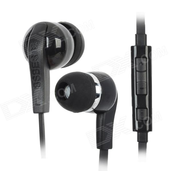 BSB-300 Stylish In-Ear Earphone w/ Volume Control(3.5mm Jack / 114cm Cable)