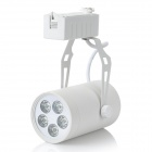5W 450LM 6500K Cold White 5-LED Spot Light (100~240V)