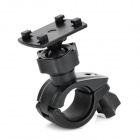 GPS / Phone Handlebar Mount Holder