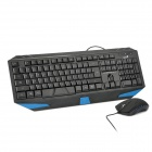 Genius G3 Wired Blue Backlit 104-Key Keyboard + 800 / 1600 / 2000dpi Mouse Set - Black + Blue
