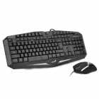 Genius G9 Wired 118-Key Keyboard + 800 / 1600 / 2000dpi Mouse Set - Black