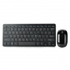 LX-PI88 Wireless 2.4GHz 1000DPI Mouse + 78-Key Keyboard - Black (4 x AAA)