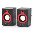 ViewSonic M201 Portable Music Speaker for PC / Laptop - Black + Red