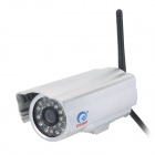 ES-IP615W 300KP Outdoor Water Resistant Security Network Camera w/ 24-LED IR Night Vision - Silver