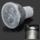 GU10 4W 400lm 6000K White 4-LED Light Bulb - Silver (85~265V)