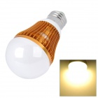 E27 5W 450lm 4000K Warm White 5-LED Light Bulb - Golden + White (85~265V)