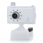 HaoShiDa KK01 300KP Wireless Wi-Fi Network Baby Monitor IP Camera w/ 10-LED Night Vision / Mic