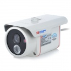XUYING TS-6018H 1/3&quot; CCD Water Resistant Surveillance Camera w/ 1-LED Night Version - White