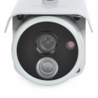 "XUYING TS-6018H 1/3"" CCD Water Resistant Surveillance Camera w/ 1-LED Night Version - White"