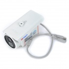 "XUYING TS-6018H 1/3"" CCD Water Resistant Surveillance Camera w/ 1-LED Night Vision - White"