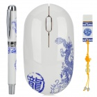 Elegant Blue and White Porcelain 8GB USB Flash Drive + Black Ink Ball Pen + Wireless Mouse Set