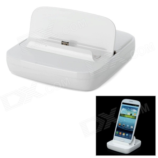 Multi-Functional USB Powered Charging Dock for Samsung N7100 / i9300 - White