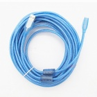 USB 2.0 Male to Female Extension Cable - Blue (10m)