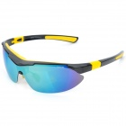 CARSHIRO 9291 Sports Riding Resin Lens Polarized Sunglasses - Black + Yellow
