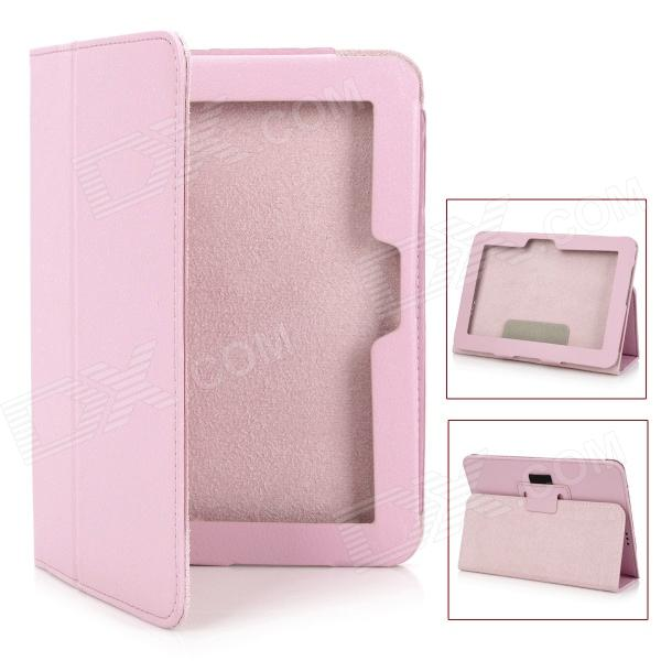Lychee Pattern Protective PU Leather Case w/ Stand for Kindle Fire HD - Light Pink соковыжималки электрические vitek соковыжималка электрическая vitek vt 3651 gy