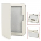 Lychee Pattern Protective PU Leather Case w/ Stand for Kindle Fire HD - White