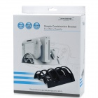 TYW-1220 Simple Combination Bracket for Wii U - Black + White