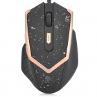 Genius X3 USB Wired 800 / 1600 / 2000dpi Gaming Mouse - Black