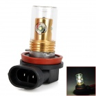 H8 4 x 5W 1600lm High Power White LED Car Foglight w/ Glass Cover (12~24V)