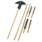 GAMO Copper + Plastic Gun Cleaning Brushes Set - Black + Yellow