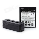 Replacement 3.7V 2300mAh Battery + Charging Dock for Samsung i9300 - Black