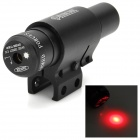 Mini Zinc Alloy 10mW Red Laser Scope Gun Aiming Sight - Black (3 x AG13)