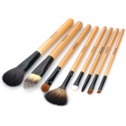 MEGAGA Professional Beauty Cosmetic Makeup Brush Set with Bag (9 PCS)