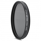 New-View 67mm Adjustable ND2-400 Neutral Density Filter - Black