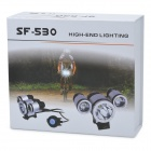 SingFire SF-530 2730lm 4-Mode White Bicycle Lamp - Silver + Black (4 x 18650)