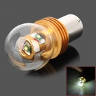 CL20121204-8 1156 20W 1600lm 4-CREE XP-E White Light Car Steering Lamp - Silver + Golden